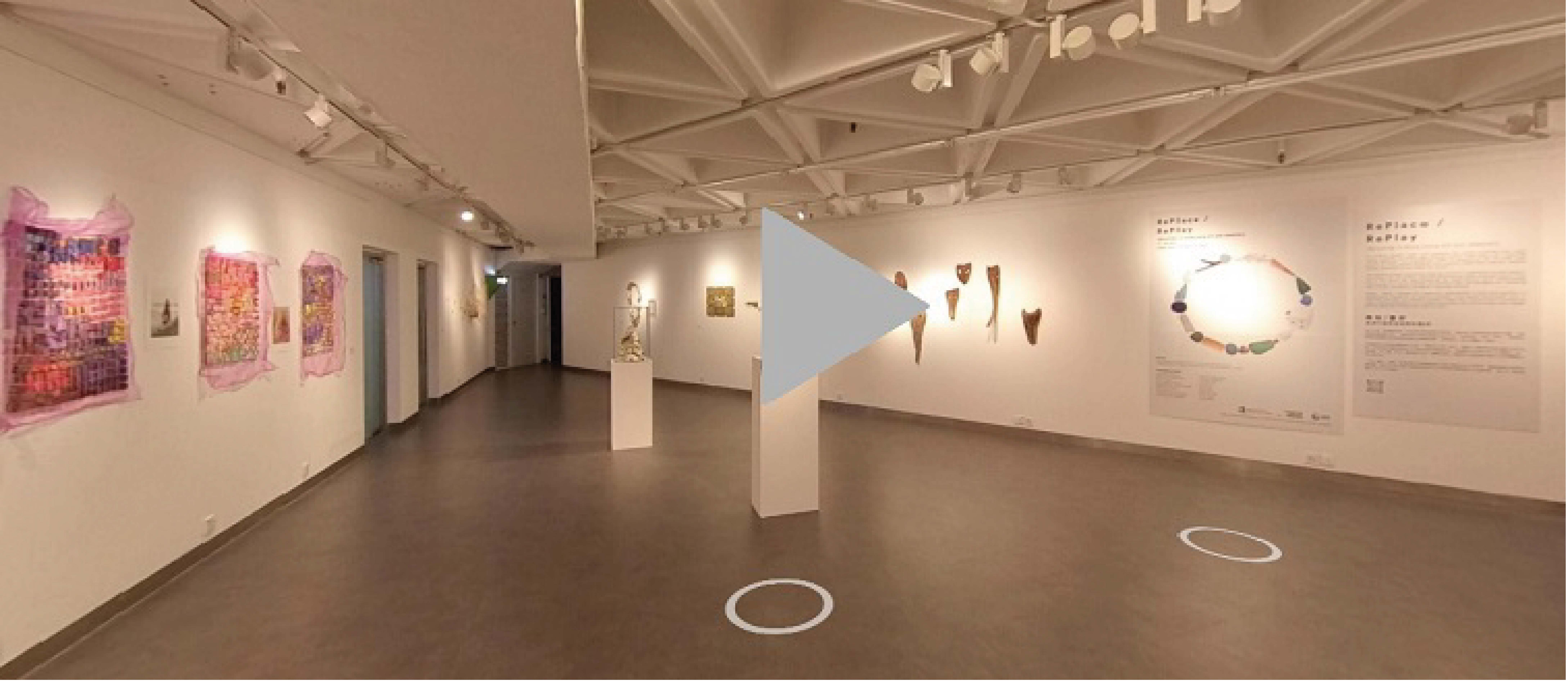 VR Tour - REPLACE/ REPLAY: UPCYCLING IN HONG KONG ART AND JEWELLERY